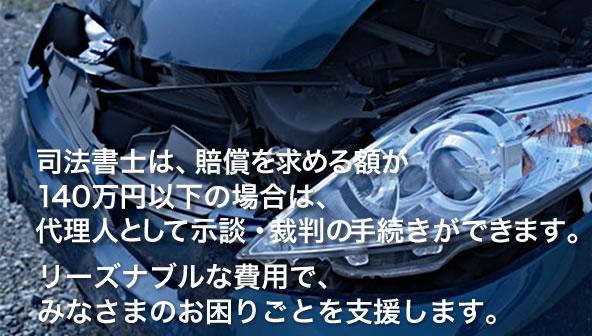 jiko_img